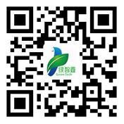 河北綠智鑫農業設備科技有限責任公司